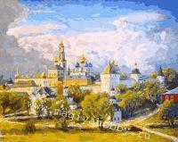 Раскраска по номерам  «Сергиев Посад»