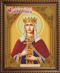 Икона Святая Мученица Людмила