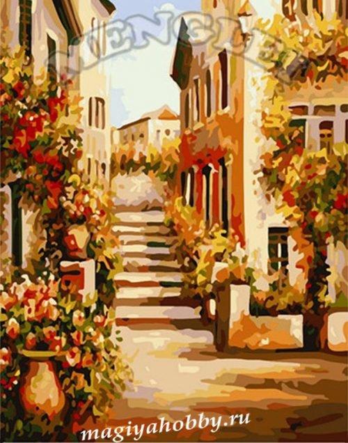 Раскраска по номерам  «Уютный городок»