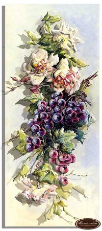 Розы и тёмный виноград